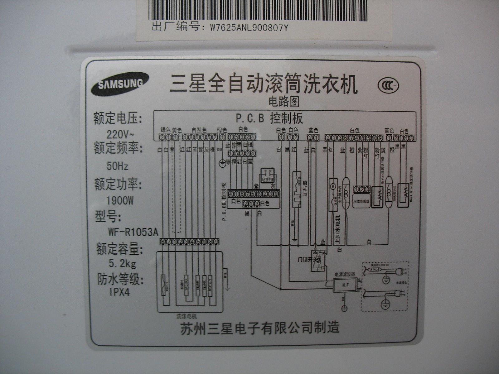 拍了一张机器背面的电路图