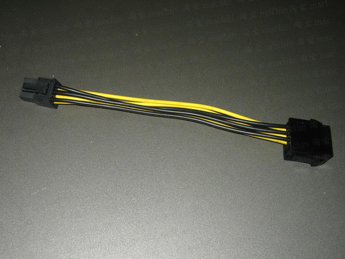接法图解 电脑主板电源线接法