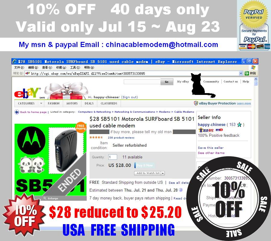100 used sb5101e modems   100