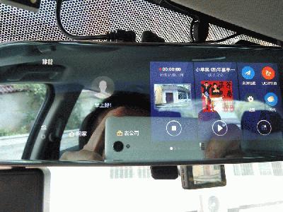Xiaomi�Redmi Note 2,快门1/33.3秒,光圈F2.2,ISO232,闪光灯:不闪,焦距3.5,模式:unknown,EV补偿0,中央偏重测光