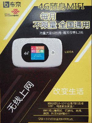 Xiaomi�MI 6,快门1/199秒,光圈F1.8,ISO100,闪光灯:不闪 (强制),焦距3.8,模式:unknown,中央偏重测光