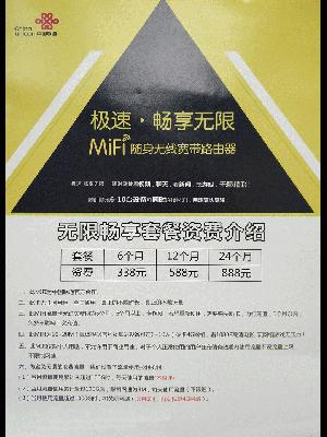 Xiaomi�MI 6,快门1/246秒,光圈F1.8,ISO100,闪光灯:不闪 (强制),焦距3.8,模式:unknown,中央偏重测光