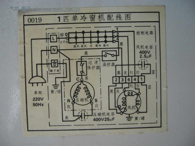 空调电路图 :