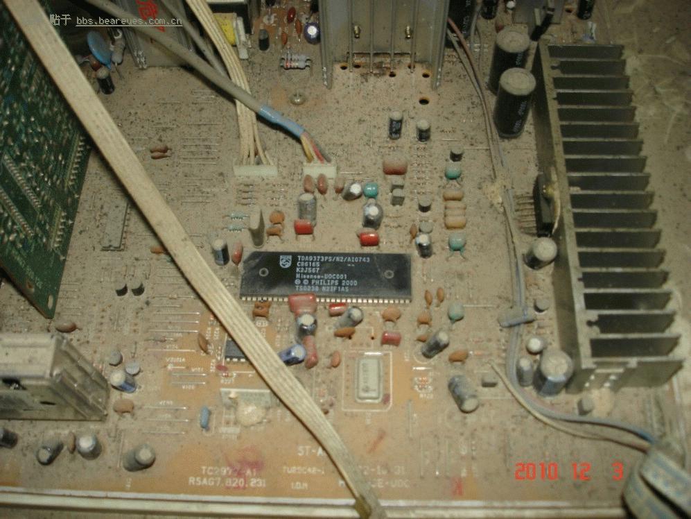 海信场扫描电路故障图