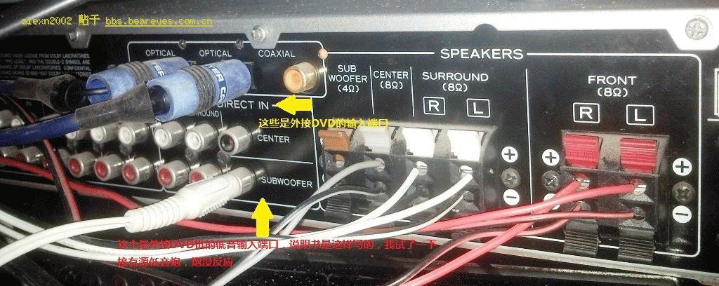 无源的低音炮能改成有源的吗?怎么改?加功放板?